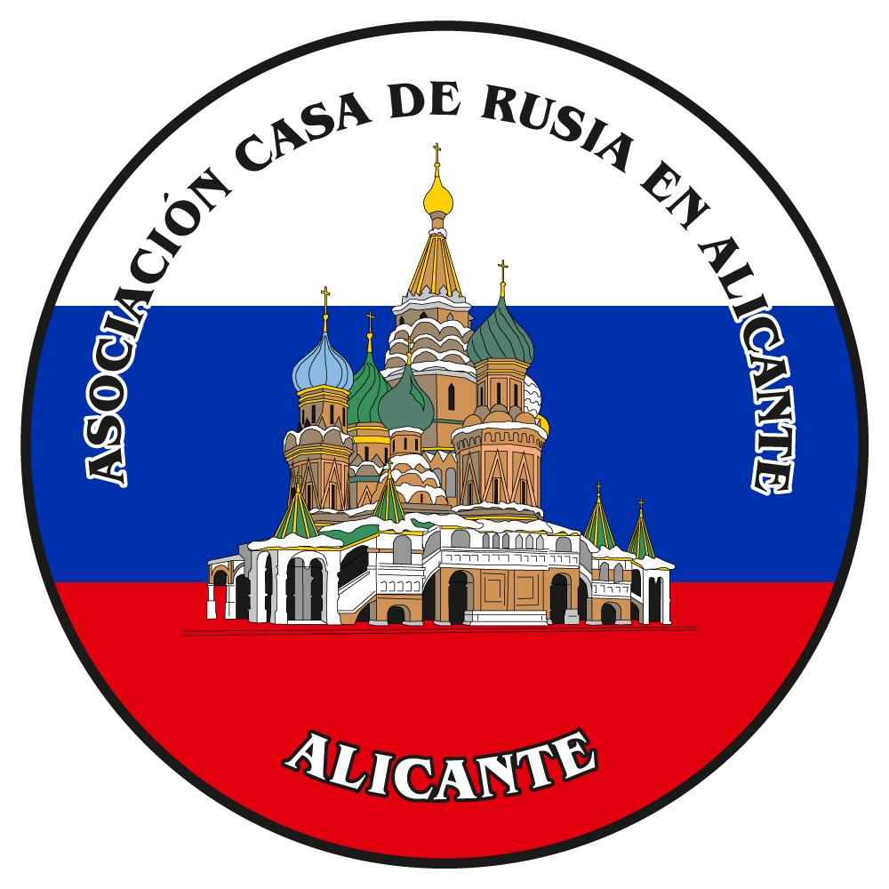 Ассоциация «Русский дом в Аликанте» (Аликанте)