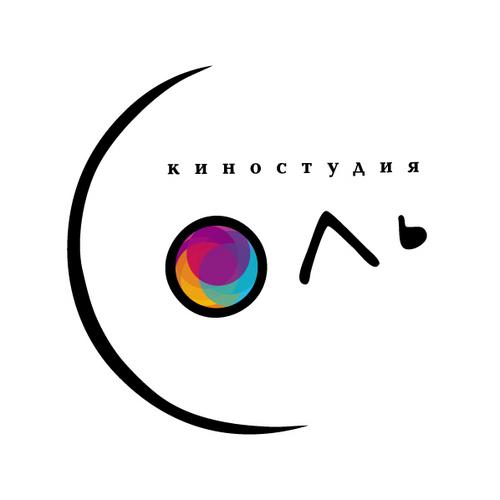 Киностудия «Соль» (Москва)